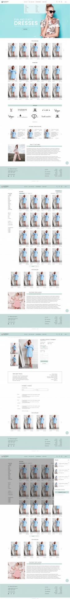 Дизайн интернет-магазины по продаже одежды