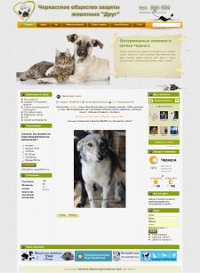 Создание сайта на Joomla