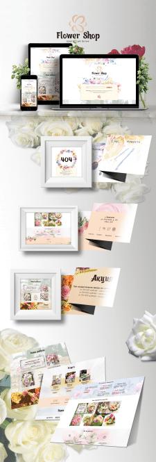 Магазин цветов Flower Shop
