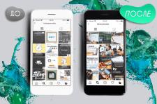 Instagram | Ведение услуг SEO продвижения