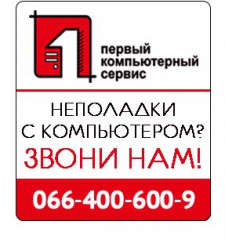 Рекламная наклейка