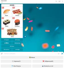Чат-бот для Суши ресторана