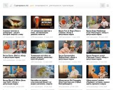 Плагин видео-библиотеки, API YouTube