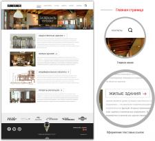 дизайн сайта и верстка