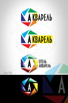 Логотип для отеля с названием Акварель