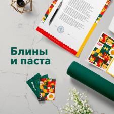 Разработка ре-дизайна логотипа и фирменного стиля