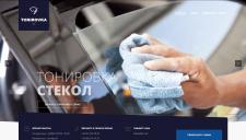 Tonirovka.net.ua - тонировка стекол авто в Киеве