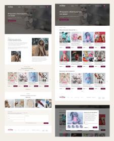 Верстка 2-х страниц + модалка (интернет-магазин)