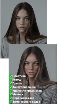 Комплексная работа над портретом