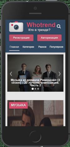 Небольшой дизайн сайта