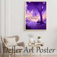 Постер/флэт картина/визуализация