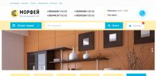 Магазин на OpenCart