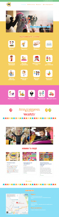 Разработка сайта на CMS Wordpress