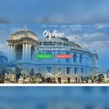 Сайт хостела «Orpheus»