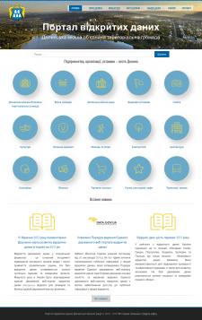 SEO-оптимізація сайту міста Долина