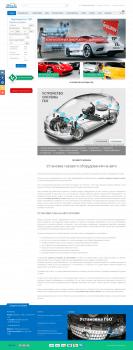 autogaz24.com.ua
