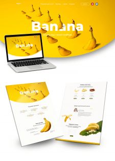 Landing для продажи бананов