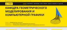 Дизайн и верстка темы под wordpress + установка