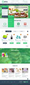 Адаптивная верстка (Bootstrap 3)