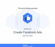 Сертификат от Facebook Blueprint eLearning.