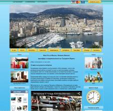 Экскурсионный Сайт-визитка