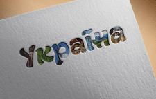 Логотип для сувенирной лавки