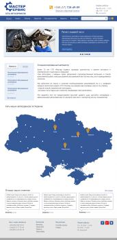 Разработка дизайна сайта для сети СТО