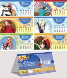 Денталика. Календарь 2017