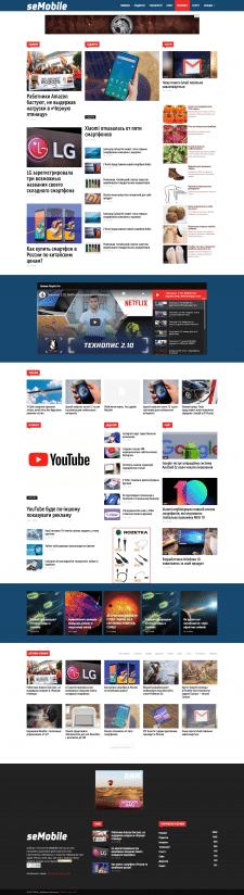 Сайт на техно тематику