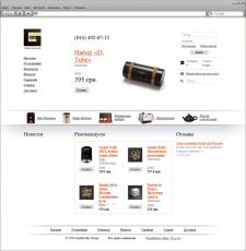 Интернет-магазин Голден Бар Групп