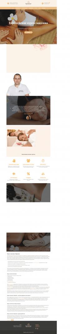 Создание сайта + SEO для курсов массажа