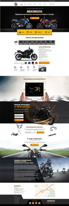 Официальный дилер мотоциклов Bajaj