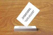 Макет визитки стол - 7