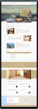 Рандеву — отель