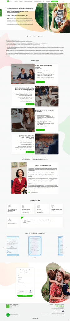 Разработка корпоративного сайта для aba-kurs.com