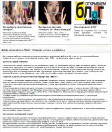 """Статья """"О НАС"""""""
