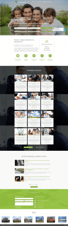 Разработка корпоративного сайта для соц. компании
