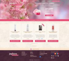 Реконструкция сайта