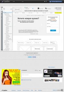 Прототип интернет-магазина мебели