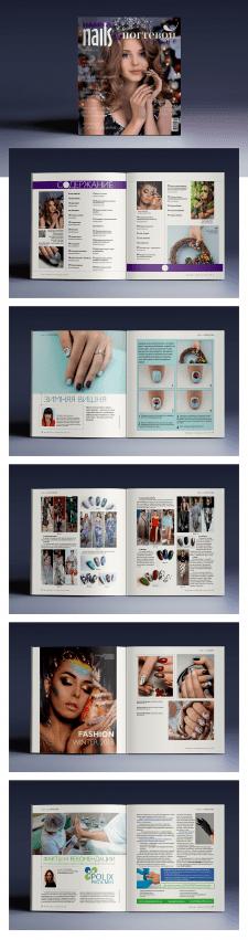"журнал ""Hand and Nails"""