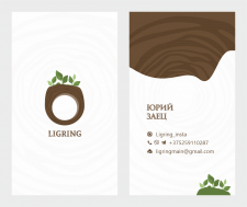 Ligring - logotype & business card design