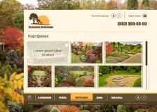 Разработка дизайна сайта студии ландшафтного дизай