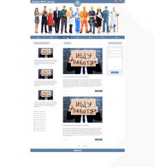 Сайт для компании по поиску работы