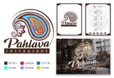 Логотип для ресторана Pahlava