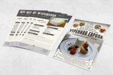 Дизайн и верстка листовок