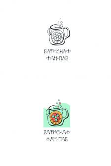 Логотип для паба