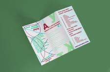 Дизайн буклета для Колледжа искусств и дизайна