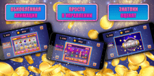 mobile game puzzles