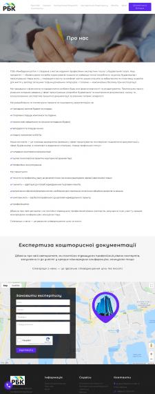 Головна сторінка