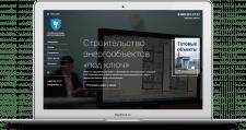 Сайт для завода-изготовителя электрооборудования